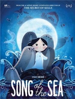 海洋之歌剧情介绍