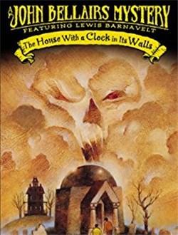 墙里有钟的房子