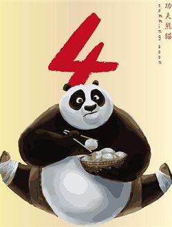 功夫熊猫4剧情介绍