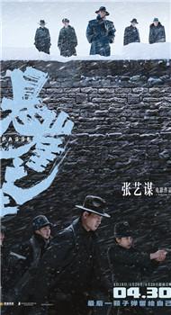 蓝精灵:寻找神秘村剧情介绍