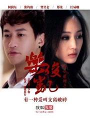 乐俊凯 电影版