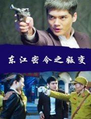 谷智鑫个人资料简介_赵兆个人资料(简介,身高,年龄)_赵兆主演的电视剧与电影_365明星