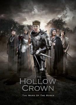 亨利六世:第二部分
