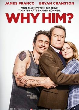 为什么是他?