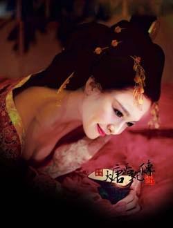 大唐后妃传之珍珠传奇