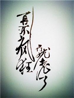 yue365.com/tv/207/jishu.shtml