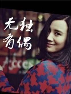 国剧盛典提名电视剧_胡歌个人资料(简介,身高,年龄)_胡歌主演的电视剧与电影_365明星