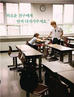 学校2017