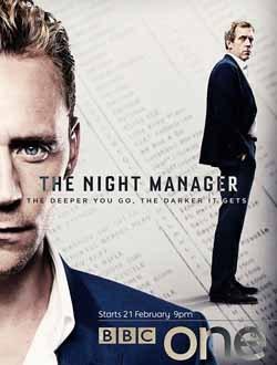 夜班经理第二季