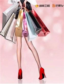 我不是购物逛