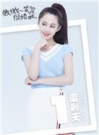 雨瑶(小雨妖妖)