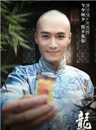 龙珠传奇朱慈煊/李剑卿