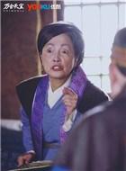 李西涯的养母