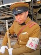 日军宪兵少校