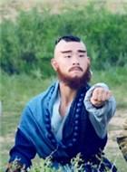 沙僧/刘沙三当家