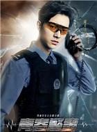 青春警事柯佳明