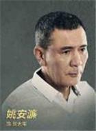 张大年_阳光下的法庭演员表_全部演员人物介绍_365电视剧
