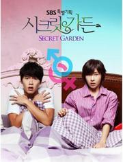 秘密花园 韩版