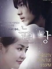 雪之女王 韩国版