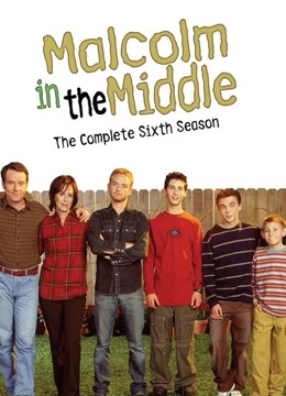 马尔科姆的一家第6季