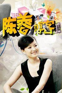 陈蓉博客2013